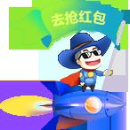 乐昌网站建设
